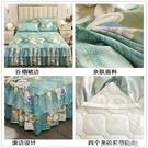 加厚夾棉床裙式1.8米床罩單件床套款防滑床單防塵罩1.5床上三件套 樂活生活館