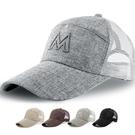 新款夏季防曬棒球帽男士戶外休閒釣魚帽女士遮陽透氣網眼帽子 【99免運】