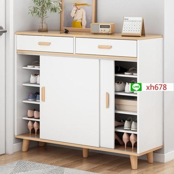 鞋櫃家用經濟型簡易門口置物架可移動櫃門省空間室內好看多層收納【頁面價格是訂金價格】