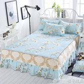 伊心愛席夢思床罩床裙式床套單件防塵保護套1.5米1.8m床單床笠 橙子精品