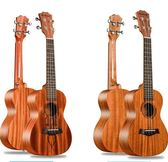 23寸尤克里里26烏克麗麗初學者學生成人女 男ukulele小吉他  igo  3C優購