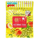 【日本 BCL】限量新款 Saborino 早安面膜 60秒面膜 麝香葡萄香味 5枚入 快速完成臉部呵護