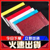 [24H 現貨] 三星 s6 edge / note4 青花古典紋 手機套 手機支架 古典紋 皮套 手機殼 保護套 保護殼