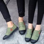 解放鞋軍訓鞋男學生低筒運動鞋潮個性帆布鞋男鞋  【快速出貨】
