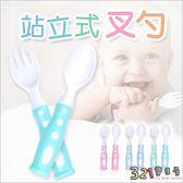 嬰兒勺子叉子餐具副食品餵食可站立式飯勺湯勺2只裝-321寶貝屋