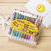 24色旋轉蠟筆 橘魔法 Baby magic 現貨 文具 用具 繪畫 蠟筆