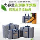 【吉米凱文】牛津布防水加厚拉桿行李袋 旅...
