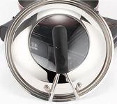 通用蘇泊爾愛仕達炒鍋鋼化玻璃蓋子可立不銹鋼鍋蓋家用30/32/34cm LX 艾家生活