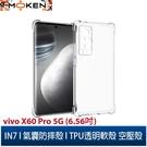 【默肯國際】IN7 vivo X60 Pro 5G (6.56吋) 氣囊防摔 透明TPU空壓殼 軟殼 手機保護殼