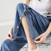開叉寬管褲女高腰顯瘦年夏季薄款小個子直筒寬鬆天絲牛仔褲子 衣櫥秘密