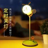 蜜蜂LED小夜燈USB可充電式移動創意可愛韓版個性臥室床頭迷你台燈igo