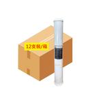 (12支入)CLEAN PURE 20英吋標準型(小胖)活性碳濾心 SGS食品級認證 20吋 小胖 活性碳濾心
