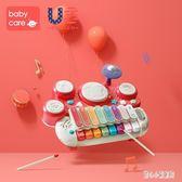 220V 敲琴兒童電子琴小鋼琴音樂玩具嬰兒益智拍拍鼓手拍鼓  LN3448【甜心小妮童裝】