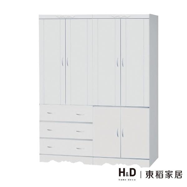 香川5尺白色衣櫥組(20YS2/268-50)/H&D東稻家居