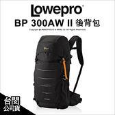 Lowepro 羅普 Photo Sport 運動攝影家 BP 300 AW II 後背包 公司貨 ★24期免運★薪創數位