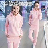 運動套裝 新款冬季休閒運動服時尚冬天套裝女秋學生裝跑步衛衣女兩件套 繽紛創意家居