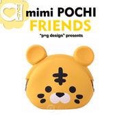 p+g design mimi POCHI FRIENDS  繽紛馬戲團系列 立體動物造型零錢包/收納包 - 巧虎