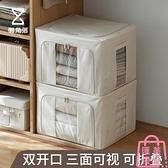 收納箱布藝可折疊衣柜整理儲物箱收納盒【匯美優品】