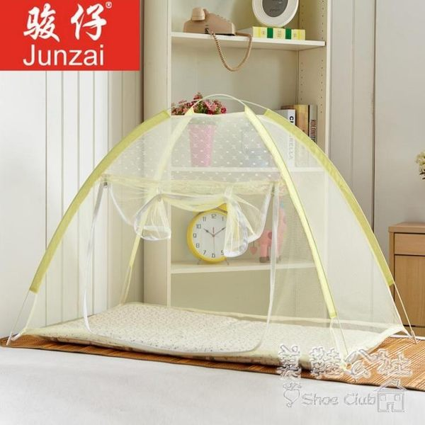 免安裝嬰兒床蚊帳帶支架蒙古包 式可折疊款     Sq6704[美鞋公社]TW