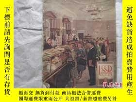 二手書博民逛書店USSR罕見in construction(1949年8期)Y1