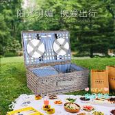 野餐籃子 野餐籃戶外野餐籃髮帶蓋野餐用品野餐箱野餐包編織手提籃野營T 1色