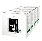 艾多美 香烤海苔(小片裝) 4盒/箱  | OS小舖