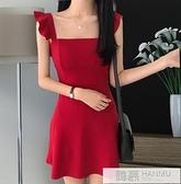 2021夏季新款韓版女裝修身顯瘦小清新度假裙吊帶背心洋裝夏裙子 4.4超級品牌日
