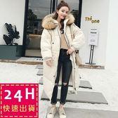 梨卡 - 韓國空運大毛領超美中長版連帽仿羽絨鋪棉保暖風衣外套大衣A416