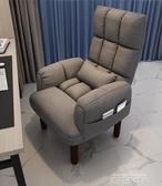 電腦椅電競椅家用懶人沙發椅可躺辦公室靠背書桌椅子宿舍椅游戲椅QM 依凡卡時尚