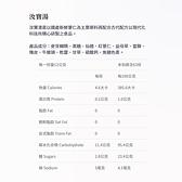 福迪 ZOBO 汝寶湯 63包入五盒優惠組 +贈90包 (長期喝) 全素