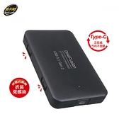 ~伽利略~USB3 1 Gen2 to SATA SSD 2 5 吋硬碟外接盒