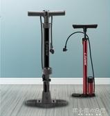高壓打氣筒自行車汽車電動電瓶車籃球家用小轎車用車載帶氣壓錶 韓小姐