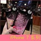 【萌萌噠】iPhone 7 / 7 Plus 日韓新款 可愛兔耳黑底流沙保護殼 四葉草支架+編織掛繩 手機殼 手機套