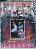 R18-043#正版DVD#靈異之城 6碟#歐美影集#影音專賣店