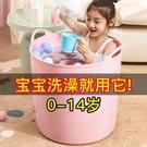 兒童洗澡桶可坐嬰兒保溫泡澡桶加大厚手提洗澡盆塑膠寶寶洗澡神器