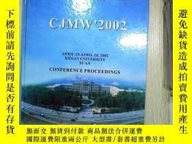二手書博民逛書店2002罕見CHINA-JAPAN JOINT MEETING