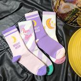 短襪  4雙超火的襪子女中筒襪韓版學院風日系軟妹紫色月亮條紋長襪子短襪