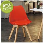 餐椅【YUDA】伊芳 皮座墊 休閒椅/書桌椅(五色可選) S8Y 229