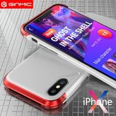 iPhoneX手機殼蘋果iPhoneX保護套金屬10全包防摔創意8新款潮男 智慧e家