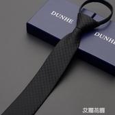 5cm窄版韓式拉鏈領帶男女商務正裝職業新郎結婚黑色一拉得懶人潮『艾麗花園』