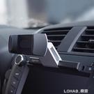 汽車CD口車載手機支架車用創意導航支撐架卡扣式多功能萬能通用型 樂活生活館