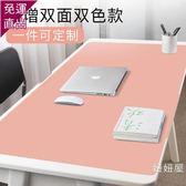 滑鼠墊 筆記本電腦墊桌墊防水超大號滑鼠墊鍵盤墊辦公桌墊皮質書桌墊面墊子 【快速出貨】