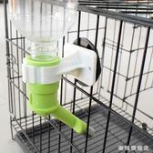 中大型犬狗籠自動掛式狗狗喝水器飲水器寵物飲水機水嘴頭狗喂水壺