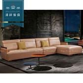 【新竹清祥傢俱】PLS-07LS97-現代時尚牛皮L型沙發 現代 時尚 牛皮 沙發 L型 多人 風格