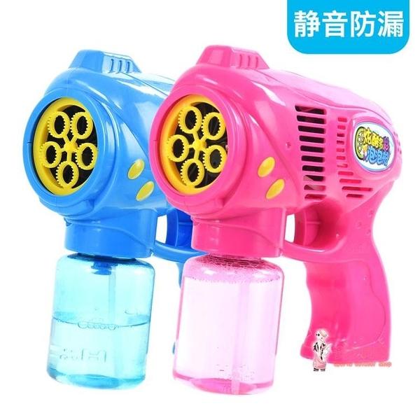 泡泡機 靜音無音樂五孔泡泡槍防漏全自動電動泡泡機吹泡泡玩具少女心 2色