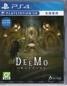 【玩樂小熊】現貨中 PS4遊戲 DEEMO Reborn 中文亞版
