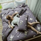 [SN]#U089#細磨毛雲絲絨6x6.2尺雙人加大舖棉兩用被床包四件組-台灣製/天絲絨(限單件超取)