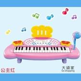 電子琴 電子琴兒童初學者小鋼琴玩具女孩可彈奏寶寶幼兒琴音樂1玩具3-6歲T【快速出貨】