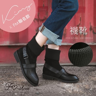 中筒鬆緊襪套靴-Kimy聯名款