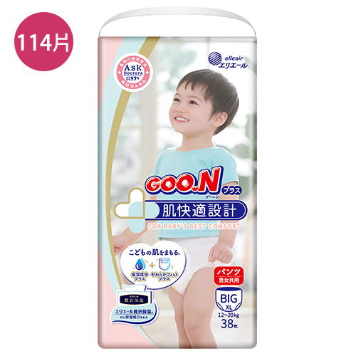 GOO.N大王 日本境內版肌快適系列褲型XL38*3包(箱)【愛買】